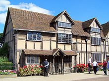 220px-William_Shakespeare_-birthplace_-house2